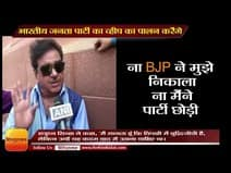 No confidence motion I BJP MP Shatrughan Sinha says  I am in BJP I will support