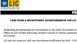 LIC AAO recruitment 2018 notification is fake