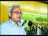 सुधीश पचौरी हिंदीसाहित्यकार