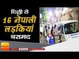 The Delhi Commission for Women DCW last night rescued 16 young girls from Delhi\'s Munirka