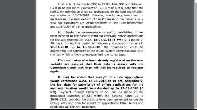ssc new notification on gd constable recruitment