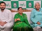 लालू प्रसाद यादव, उनके बेटे तेजस्वी यादव और पत्नी राबड़ी देवी