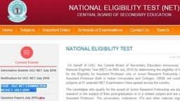 NTA UGC NET 2019: यूजीसी नेट दिसंबर और जून 2020 परीक्षा का शेड्यूल जारी