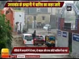 Uttarakhand Rain News I Two car and auto washed away in flooded due to heavy rain in Haldwani