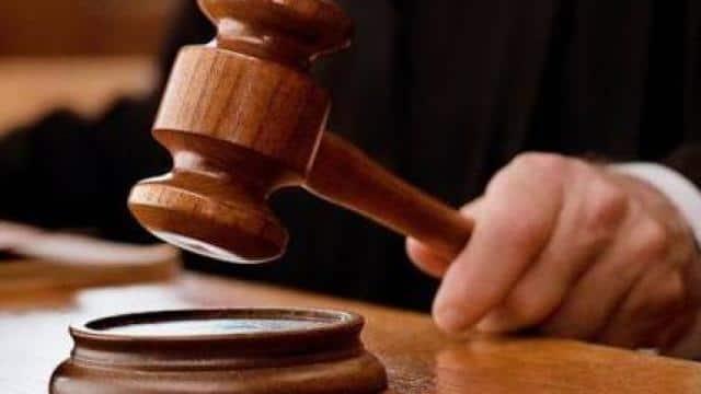Court, order, university