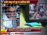 मुजफ्फरपुर बालिका गृहकांड - मुख्य आरोपी ब्रजेश ठाकुर के मुंह पर कालिख पोती