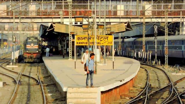 कानपुर रेलवे स्टेशन
