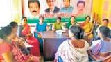 भाजपा शासन में महिलाएं सुरक्षित नहीं: बॉबी भगत
