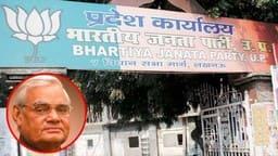 BJP Office Lucknow