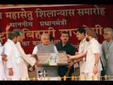 People will never forget atal bihari vajpayee who gave Mahasutu for Kosi and Mithila residents