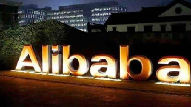 reliance and alibaba