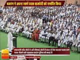 PM Narendra Modi elated at Bajrang Punia dedicating his gold to late Atal Bihari Vajpayee