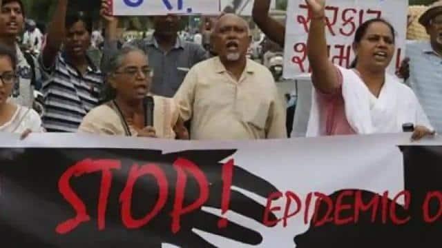 बलात्कार की घटनाओं के खिलाफ प्रदर्शन करते लोग: फाइल फोटो