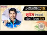 Saurabh chaudhary won gold for india in 10m air pistol