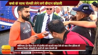 Virat Kohli delights child with selfie at Nottingham