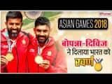 rohan bopanna and divij sharan clinch gold in Tennis