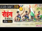 india won gold medal in rowing