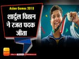 Asian Games 2018 II 15 years old Shardul Vihan from Meerut wins silver in men\'s Double Trap Shooting event