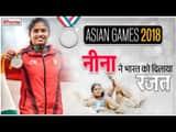 Neena Varakil wins silver for india in women long jump