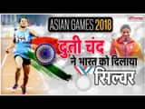 Dutee Chand wins silver medal in womens 200m
