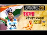 Swapna bag gold in heptathlon for india