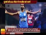 800 Manjit Singh made history for India as the win Gold