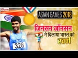 Jinson Johnson wins gold for india
