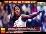Swapna Barman becomes first Indian Athlete to win Gold Medal in Heptthalan at 18th Asian Games jakarta