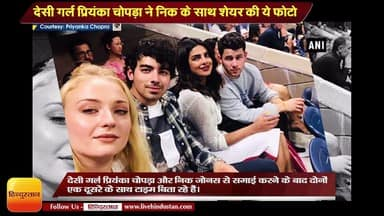 priyanka shares a photo with nick jonas