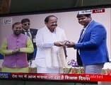 उपराष्ट्रपति के हाथों सम्मानित हुए देवघर के शिक्षक अरविंद