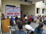 डाकपत्थर छात्रसंघ चुनाव की आमसभा में महाविद्यालय की समस्यायें उठाईं