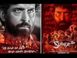 Hrithik Roshan, Super 30, Super 30 Poster, teachers day,