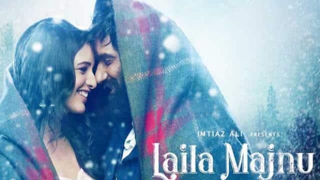Laila Majnu movie review