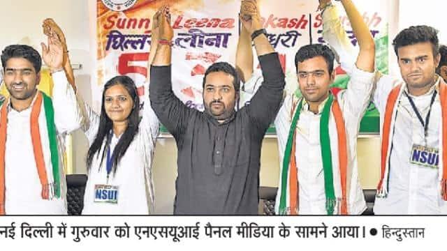 नई दिल्ली में गुरुवार को एनएसयूआई पैनल मीडिया के सामने आया। हिन्दुस्तान