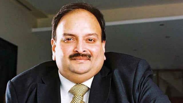 मेहुल चोकसी समेत शीर्ष 50 विलफुल डिफाल्टर का कर्ज माफ, बैंकों ने 68,000 करोड़ का कर्ज बट्टा खाते में डाला