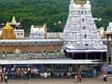 तिरुपति वेंकटेश्वर मन्दिर