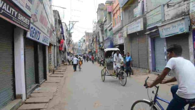 India closed Effective in bhagalpur against rising petrol and LPG prices and narendra modi governmen