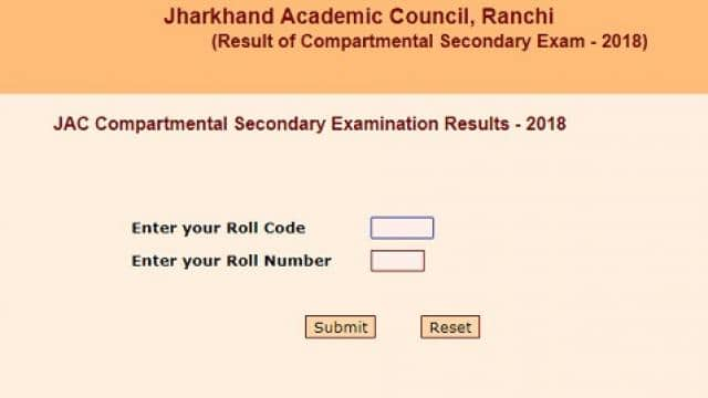 JAC 10th 12th Supplementary Result 2018