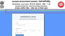 RRB Group D Exam City, date details lates update