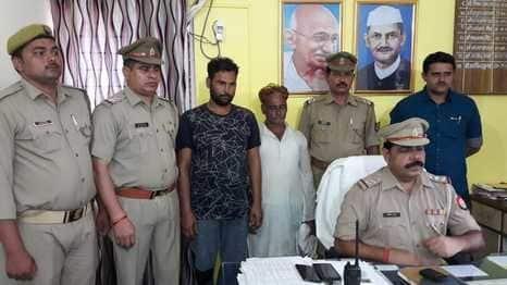 खुर्जा पुलिस ने दबोचे 15-15 हजार के दो इनामी