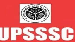 upsssc vdo result: वीडीओ भर्ती परीक्षा परिणाम जल्द जारी करने की तैयारी