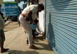 मननपुर में स्टेट बैंक का ताला तोड़ चोरी का प्रयास
