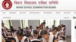 बिहार बोर्ड परीक्षा 2019: मैट्रिक के लिए परीक्षा फॉर्म भरने की तारीख 28 सितंबर तक बढ़ी