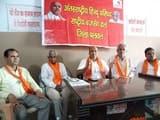राम मंदिर निर्माण के लिए अंतरराष्ट्रीय हिन्दू परिषद का अयोध्या कूच होगा-मुनीष भारद्वाज