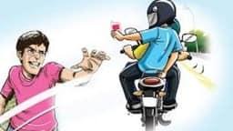 दिल्ली : बेखौफ झपटमारों ने अब सिविल लाइंस के पास जज से फोन छीना