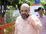 अमित शाह Photo: Hindustan Times