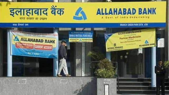 confusion creats on the same name in bank
