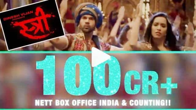 stree enter 100 crore club