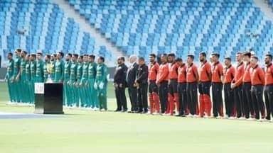 Pakistan and Hong Kong Cricket team
