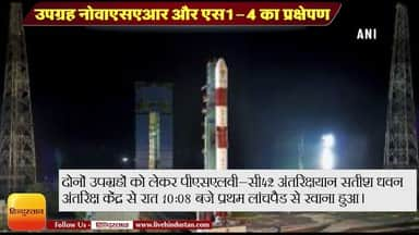 Isro successfully launches 2 earth observation satellites for UK